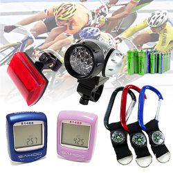 자전거 용품 5종모음 LED후레쉬+속도계+후미등+건전지