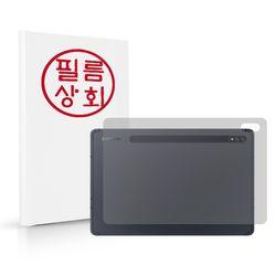 필름상회 갤럭시탭S7 무광 후면 외부 전신필름 2매