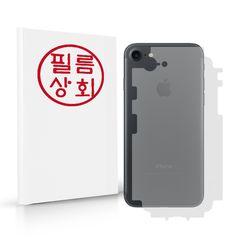 필름상회 아이폰8 측후면 외부 전신필름 2매