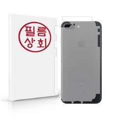 필름상회 아이폰7플러스 측후면 외부 전신필름 2매