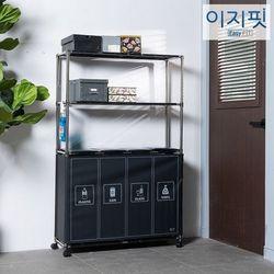 이지핏 분리수거함 4구 매직타입[연속봉투]