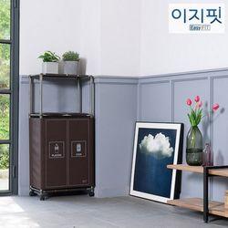 이지핏 분리수거함 2구 매직타입[연속봉투]