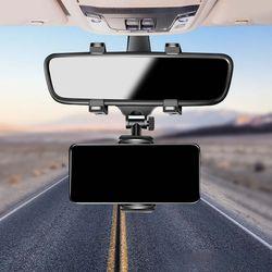 차량용 룸미러 핸드폰 거치대 자동차 휴대폰 스마트폰
