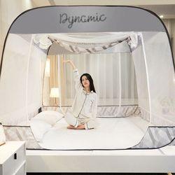 원터치 사각모기장 침대모기장 다이나믹 3호