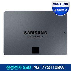 삼성전자 공식인증 SSD 870 QVO 1TB SATA3 MZ-77Q1T0BW