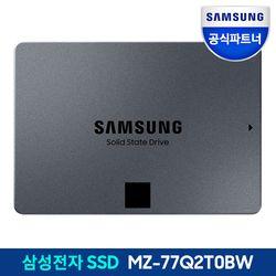 삼성전자 공식인증 SSD 870 QVO 2TB SATA3 MZ-77Q2T0BW