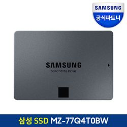 삼성전자 공식인증 SSD 870 QVO 4TB SATA3 MZ-77Q4T0BW