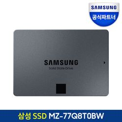 삼성전자 공식인증 SSD 870 QVO 8TB SATA3 MZ-77Q8T0BW