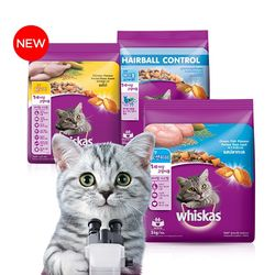 위스카스 건사료 포켓 닭고기 3kg고양이사료건사료성묘용사료