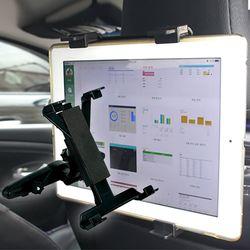차량용 헤드레스트 거치대 태블릿 핸드폰 아이패드
