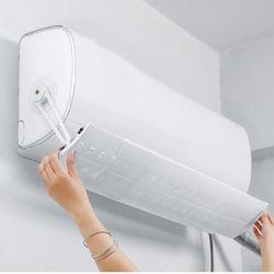 벽걸이용 에어컨바람막이 윈드바이져 용품 측면부착용