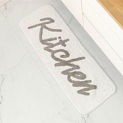 키친 A 주방매트 2color (40x120cm)