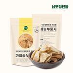 국산쌀 남도청년들 가마솥 누룽지 2KG