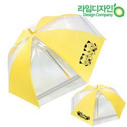 미네코 안전반사우산