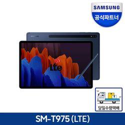 [서울/경기/인천 당일수령] 삼성 갤럭시탭 S7 플러스 Plus 네이비 LTE 512GB SM-T975