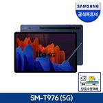 [서울/경기/인천 당일수령] 삼성 갤럭시탭 S7 플러스 Plus 네이비 5G 512GB SM-T976