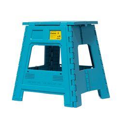 [SLOWER] Folding Stool Casino (BLUE)