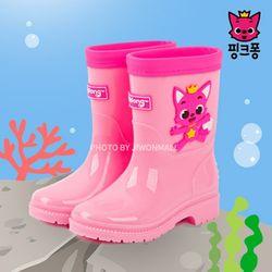 핑크퐁 심플 아동장화-핑크