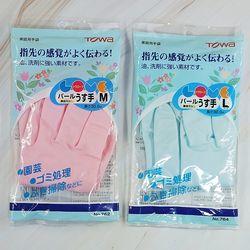 일본 주방 주방용 화장실 욕실 설거지 위생 천연 고무 장갑