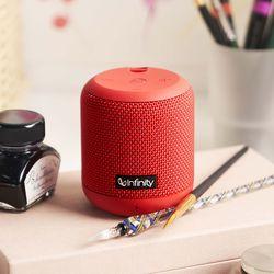 하만 인피니티 음성비서 휴대용 IPX7 블루투스 스피커 CLUBZ 150