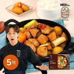 [무료배송] [허닭식단] 안동식 순살찜닭 440g 5팩