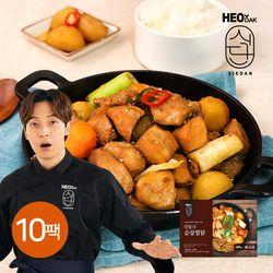 [무료배송] [허닭식단] 안동식 순살찜닭 440g 10팩