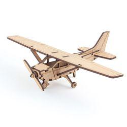교육용 목재 입체퍼즐 - 영플래닛 경비행기