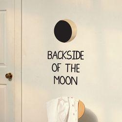 달의 뒤편 예쁜 일러스트 레터링 인테리어 스티커 large