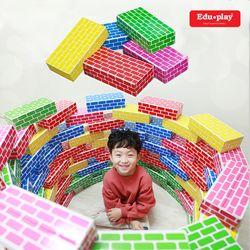 [무료배송] 어린이집학교 교구 영유아 발달 종이벽돌 블럭 중형25+대형15