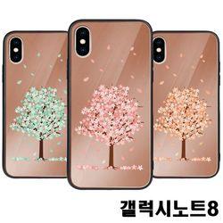 갤럭시노트8 N950 벚꽃 미러범퍼케이스