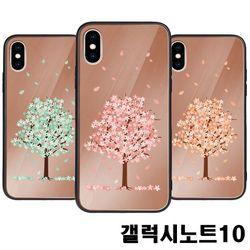 갤럭시노트10 N970 벚꽃 미러범퍼케이스