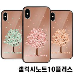갤럭시노트10플러스 N975 벚꽃 미러범퍼케이스