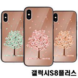 갤럭시S8플러스 G955 벚꽃 미러범퍼케이스