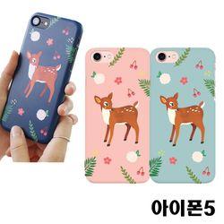 아이폰5 꽃사슴 3D하드케이스
