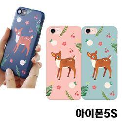 아이폰5S 꽃사슴 3D하드케이스