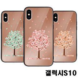 갤럭시S10 G973 벚꽃 미러범퍼케이스