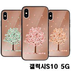 갤럭시S10 5G G977 벚꽃 미러범퍼케이스