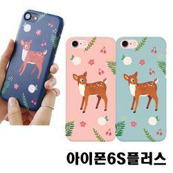 아이폰6S플러스 꽃사슴 3D하드케이스