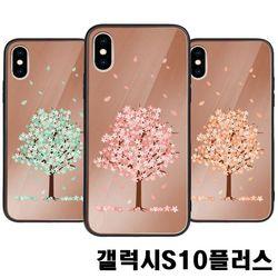 갤럭시S10플러스 G975 벚꽃 미러범퍼케이스