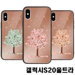 갤럭시S20울트라 G988 벚꽃 미러범퍼케이스