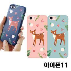 아이폰11 꽃사슴 3D하드케이스