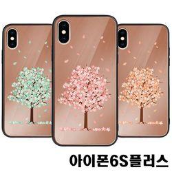 아이폰6S플러스 벚꽃 미러범퍼케이스