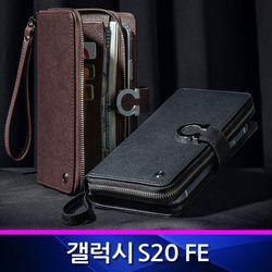 갤럭시S20FE 올리비아 월렛 지갑형 폰케이스 G781