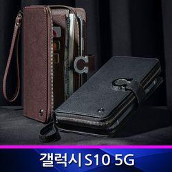 갤럭시S10 5G 올리비아 월렛 지갑형 폰케이스 G977