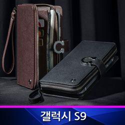 갤럭시S9 올리비아 월렛 지갑형 폰케이스 G960