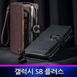 갤럭시S8플러스 올리비아 월렛 지갑형 폰케이스 G955