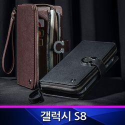 갤럭시S8 올리비아 월렛 지갑형 폰케이스 G950