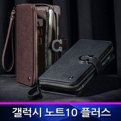 갤럭시노트10플러스 올리비아 월렛 지갑형케이스 N976
