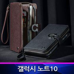 갤럭시노트10 올리비아 월렛 지갑형 폰케이스 N971