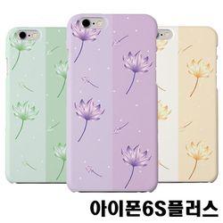 아이폰6S플러스 연꽃 슬림 하드케이스